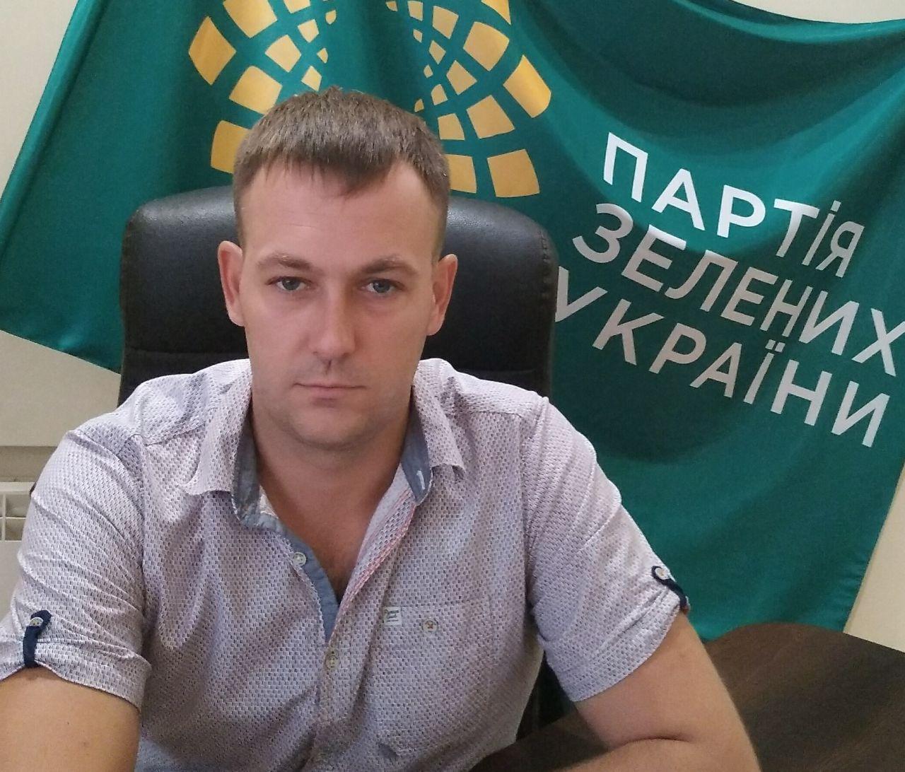 Буркот Дмитро Валерійович