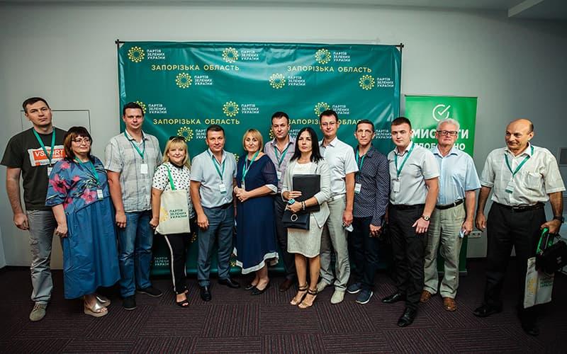 ХХI позачергова конференція Запорізької обласної організації Партії Зелених України