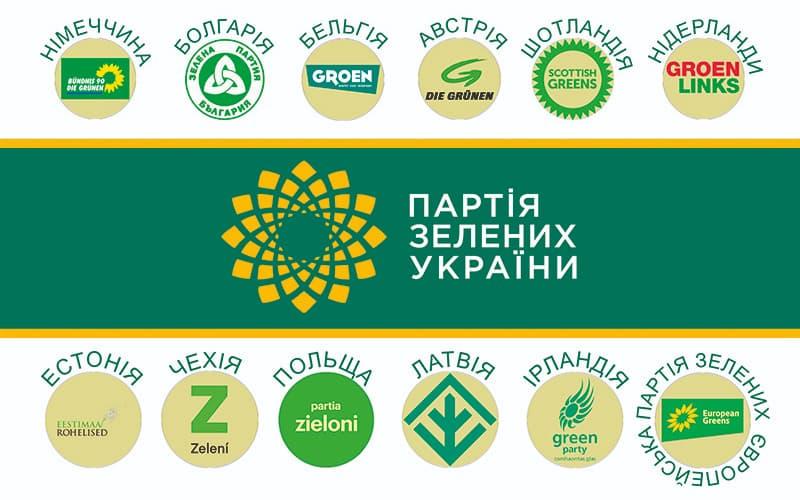 Партія Зелених: єдині принципи в Європі та в Україні