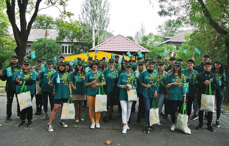 Молодь із Партією Зелених України