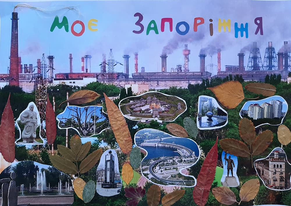 Кравченко Демід | Моє Запоріжжя